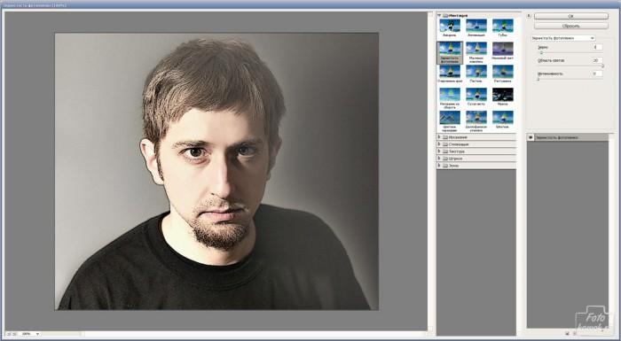 обработка портрета фото-13