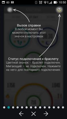 Тест фитнес-браслета ONETRAK SPORT