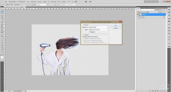 Отделяем волосы от фона-03