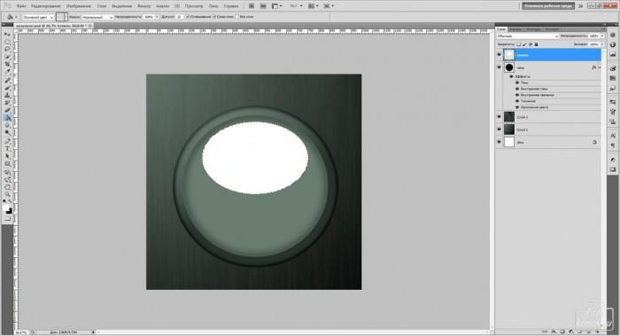 рисуем часы в фотошоп-09