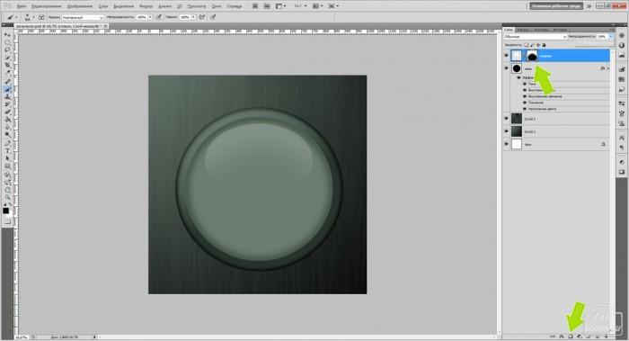рисуем часы в фотошоп-10