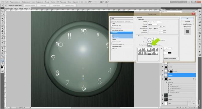 clock-ico-15