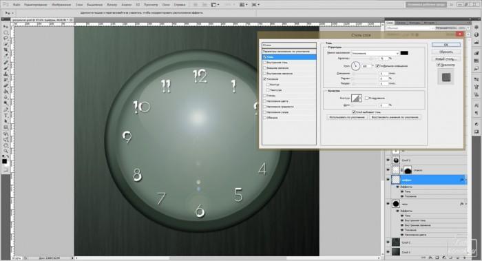 clock-ico-16