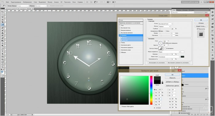 clock-ico-21