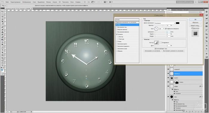 clock-ico-22