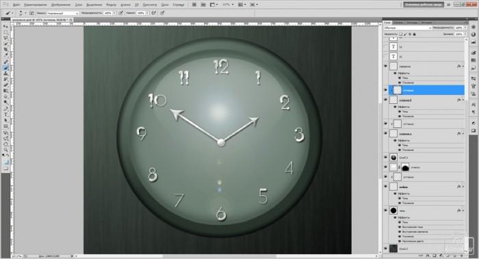 clock-ico-26