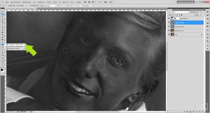 Ретушь портрета-10