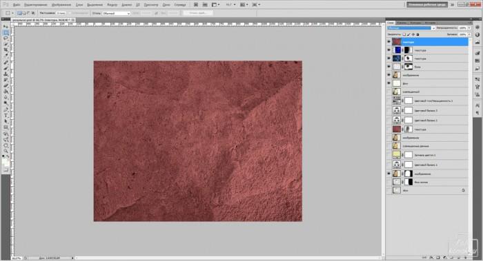 texture-p-19
