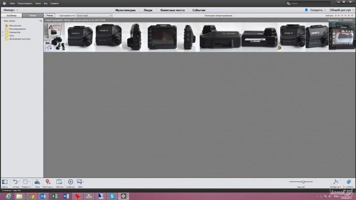Organizer_AdobePSE-13-01