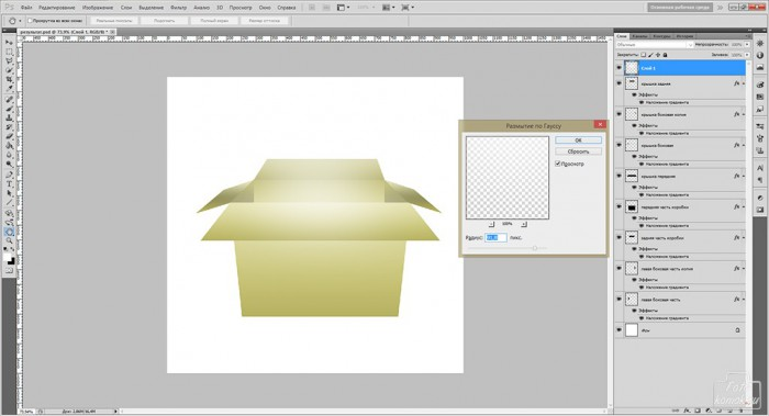 дизайн упаковки в Фотошоп-14
