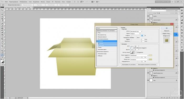 дизайн упаковки в Фотошоп-16
