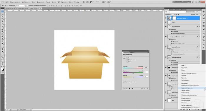 дизайн упаковки в Фотошоп-17