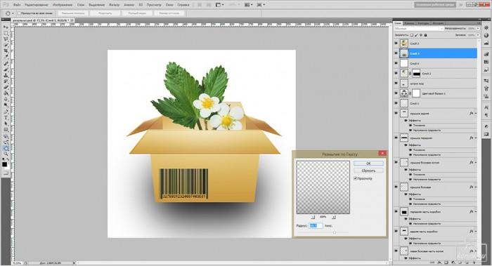 дизайн упаковки в Фотошоп-19