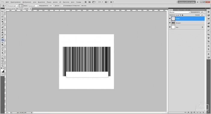Штрих-код в Фотошоп-06