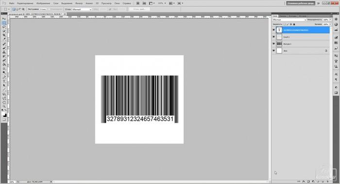 Штрих-код в Фотошоп-07
