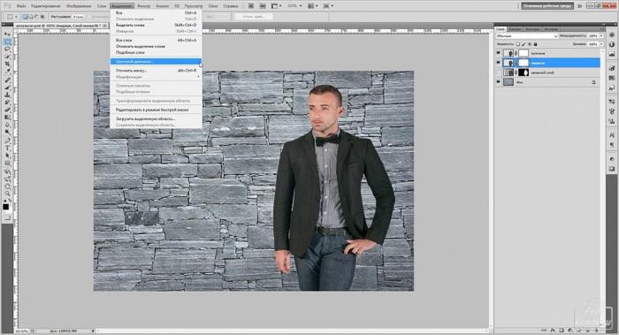 Замена элемента  одежды в фотошоп-10