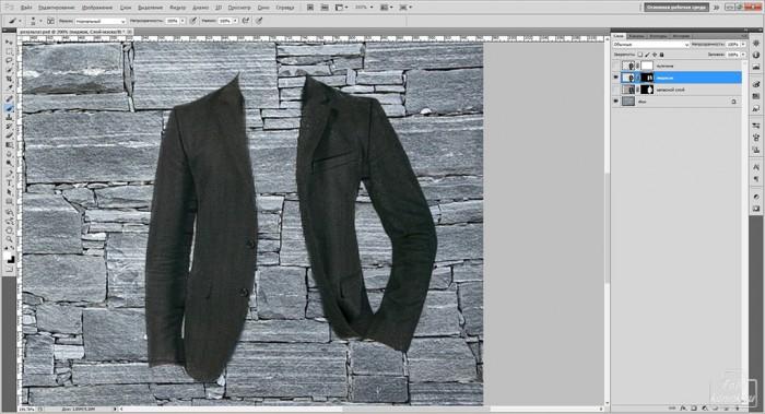 Замена элемента  одежды в фотошоп-12
