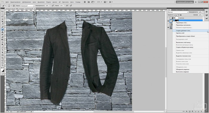 Замена элемента  одежды в фотошоп-13