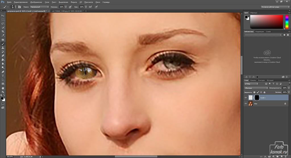 Уроки фотошоп - как изменить цвет глаз в фотошопе
