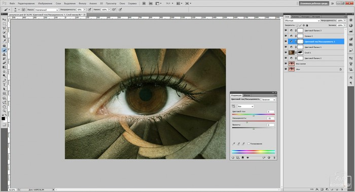 Фотоманипуляция с применением анимации-06