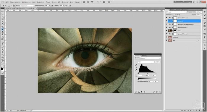 Фотоманипуляция с применением анимации-07