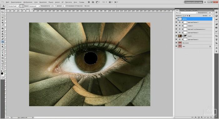 Фотоманипуляция с применением анимации-09