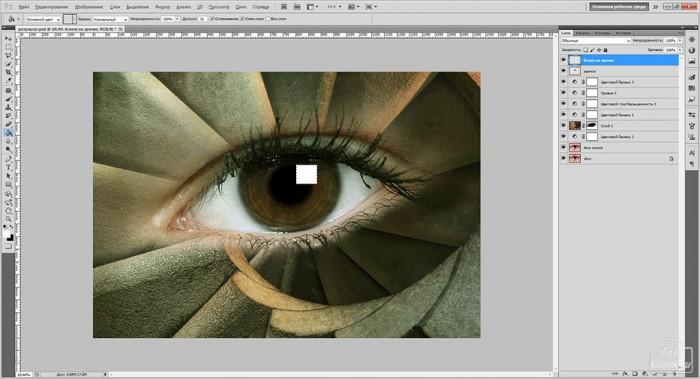 Фотоманипуляция с применением анимации-11