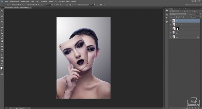 Лицо-маска в Фотошоп-05