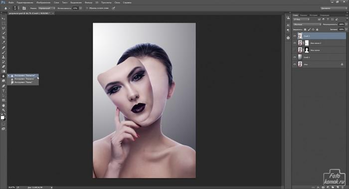 Лицо-маска в Фотошоп-07