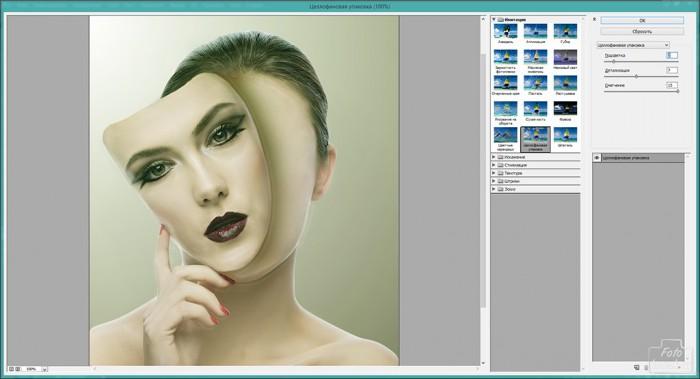 Лицо-маска в Фотошоп-12