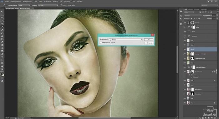 Лицо-маска в Фотошоп-18