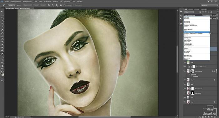 Лицо-маска в Фотошоп-19