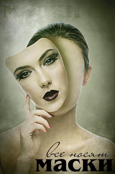 Омолаживающая маска для лица своими руками