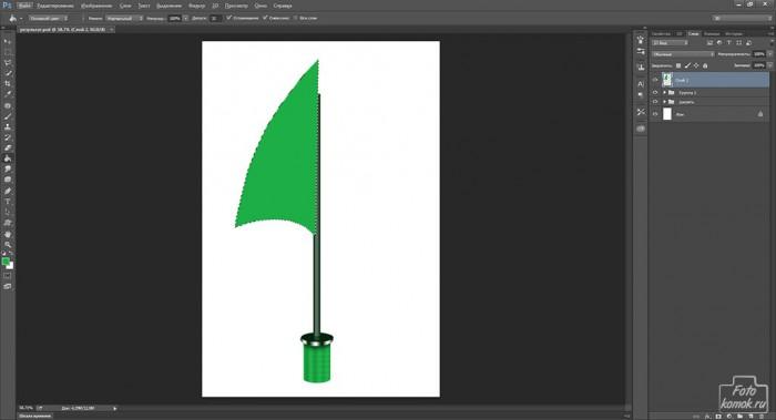 зонтик в Фотошоп-19