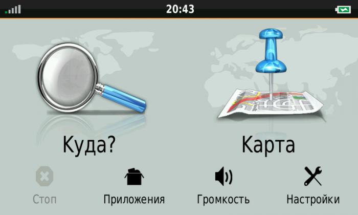 Garmin NUVI 67LMT ПО3