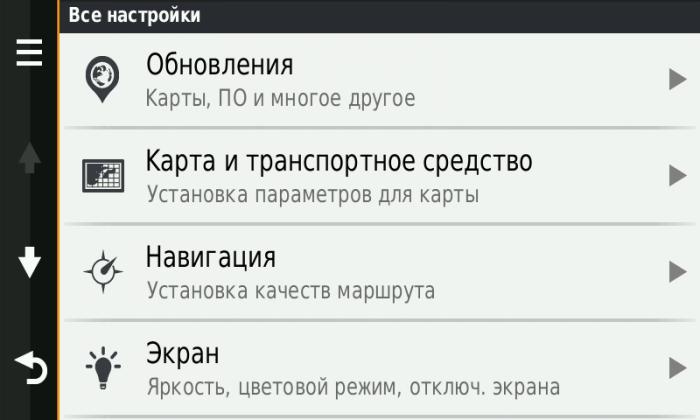 Garmin NUVI 67LMT ПО1