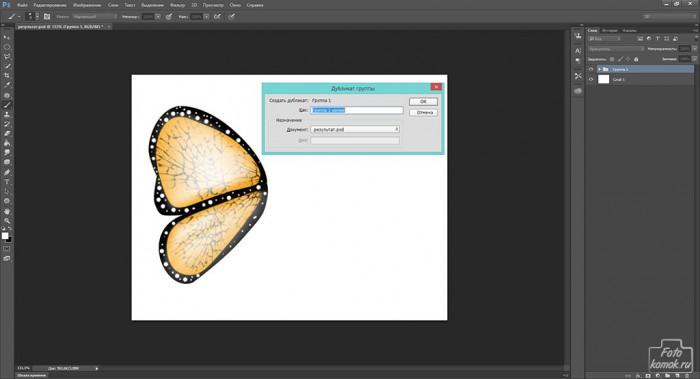 Иконка бабочка-20