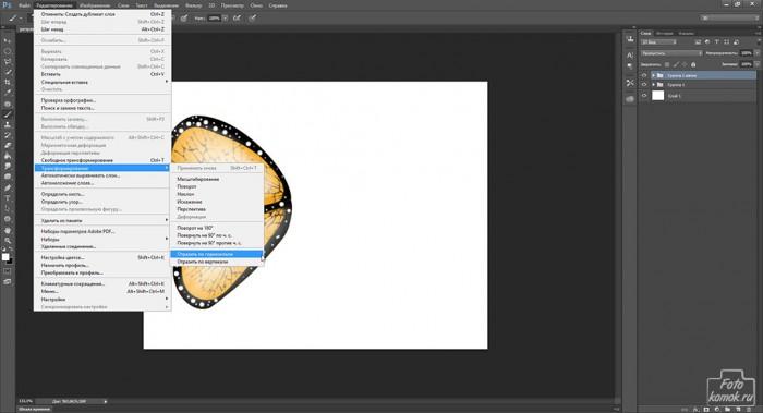 Иконка бабочка-21