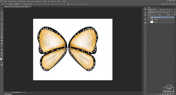 Иконка бабочка-22