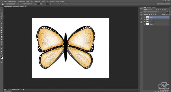 Иконка бабочка-23
