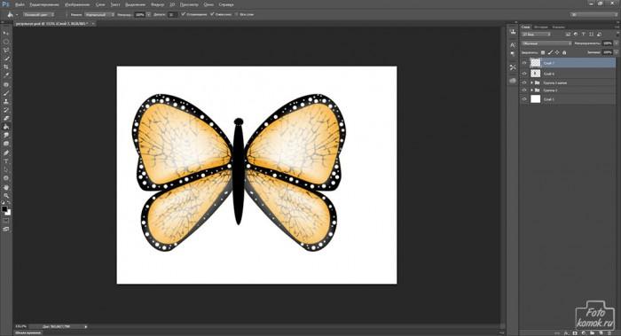 Иконка бабочка-24