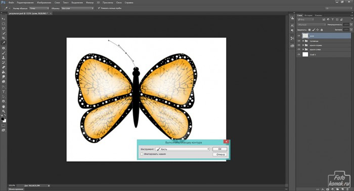 Иконка бабочка-28