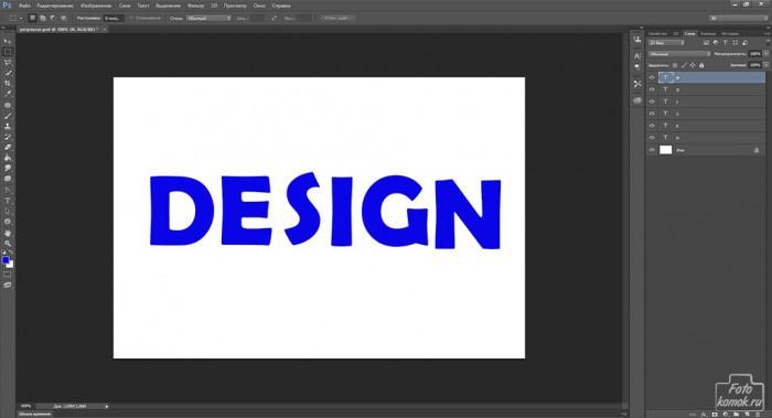 Текст в веб-дизайне-01