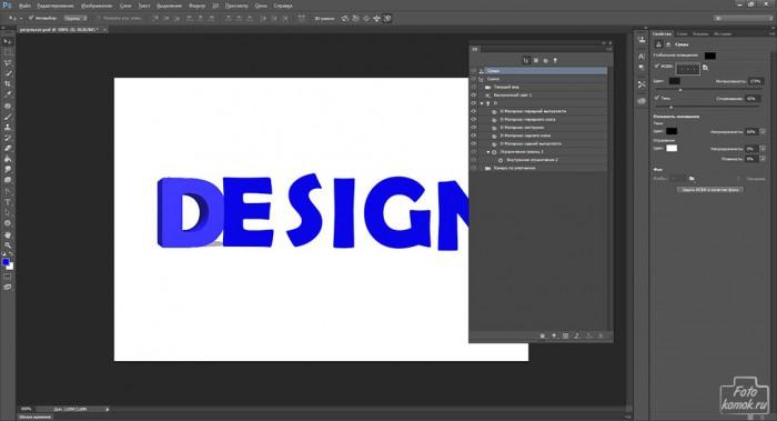 Текст в веб-дизайне-03