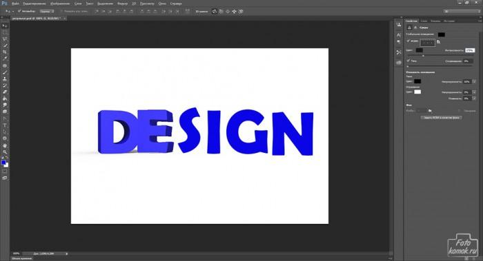 Текст в веб-дизайне-07