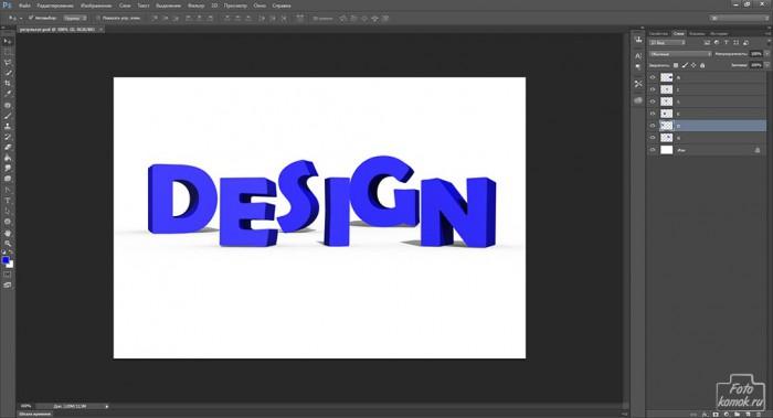 Текст в веб-дизайне-08