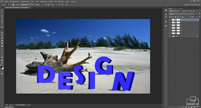 Текст в веб-дизайне-10