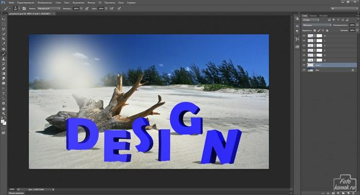 Текст в веб-дизайне-11