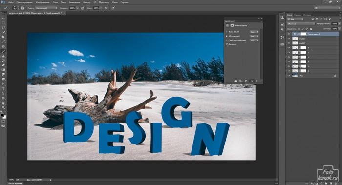 Текст в веб-дизайне-12