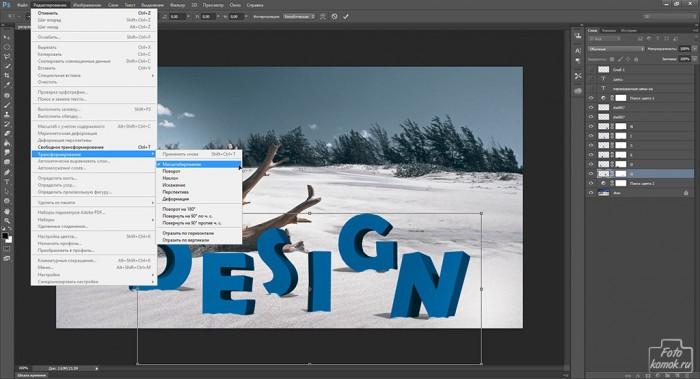 Текст в веб-дизайне-14